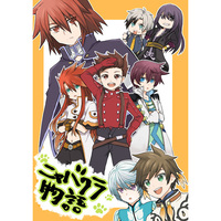 Doujinshi - Tales of the Abyss / Lloyd & Luke & Asbel (ニャバクラ物語) / あまくちメガネ