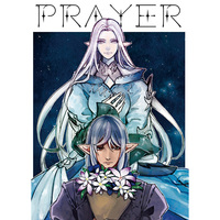 Doujinshi - Final Fantasy Series / Zell Dincht (PRAYER) / Sook