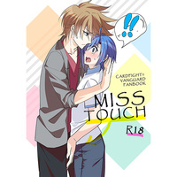 [Boys Love (Yaoi) : R18] Doujinshi - Vanguard Series / Toshiki x Aichi (MISS TOUCH) / とんとろ