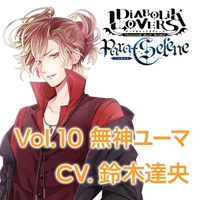 Drama CD - DIABOLIK LOVERS / Mukami Yuma