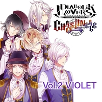 Drama CD - DIABOLIK LOVERS