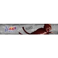 Muffler Towel - Blue Exorcist