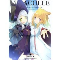 Doujinshi - Illustration book - Final Fantasy Series (MILACOLLE) / みのカフェ