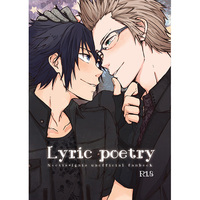 [Boys Love (Yaoi) : R18] Doujinshi - Final Fantasy Series / Noctis x Ignis (Lyric poetry) / 実はさつばつ
