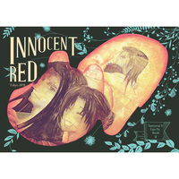 Doujinshi - Rurouni Kenshin (INNOCENT RED) / BANDWAGON