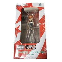 Wander Festival Limited Figure - Strike Witches / Charlotte E. Yeager