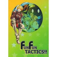 Doujinshi - Final Fantasy Series (FUN FUN TACTICS!!) / オフジャポニカ