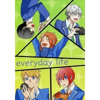 Doujinshi - Ensemble Stars! / Sakuma Ritsu (everyday life)