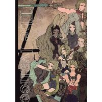 Doujinshi - Anthology - Final Fantasy XII / All Characters (Final Fantasy) (The Ivalice) / カオスライセンス