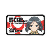 Patch - Strike Witches / Kanno Naoe
