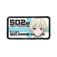 Patch - Strike Witches