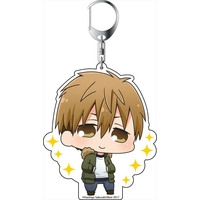 Big Key Chain - Daka Ichi / Azumaya Junta