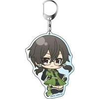Big Key Chain - Sword Art Online / Shinon