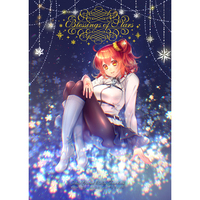 Doujinshi - Anthology - Fate/Grand Order (Blessings of Stars) / セピアコンチェルト