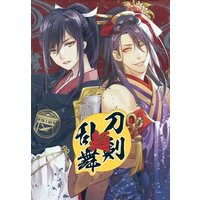 Doujinshi - Anthology - Touken Ranbu / All Characters (【冊子単品】刀剣乱麺舞) / RussianBlue