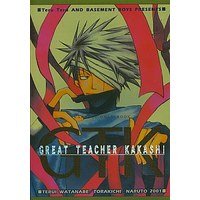 Doujinshi - NARUTO / Hatake Kakashi (GREAT TEACHER KAKASHI) / TeruTeru/BASEMENT BOYS