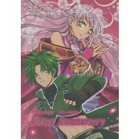 Doujinshi - Manga&Novel - Anthology - Fire Emblem: Radiant Dawn / Sothe x Micaiah (Sweet Anniversary) / Flower Garden
