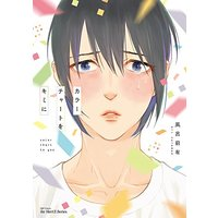 Boys Love (Yaoi) Comics - Color Chart wo Kimi ni (カラーチャートをキミに (H&C Comics ihr HertZシリーズ)) / Furomae Ari