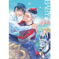 Boys Love (Yaoi) Comics - BABY (BL Magazine) (BABY vol.21 (BABYコミックス)) / Uzui & ハズニッコ & さき☆ & みつこ & yoha