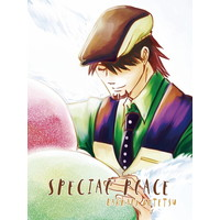 Doujinshi - TIGER & BUNNY / Barnaby x Kotetsu (SPECIAL PLACE) / Scatter−Brain