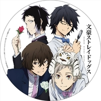 Big Badge - Bungou Stray Dogs