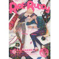 [Boys Love (Yaoi) : R18] Doujinshi - Anthology - TIGER & BUNNY / Barnaby x Kotetsu (RIDE ON BUDDY) / ケンカバックバンド/OFFLIMIT/KURETEN