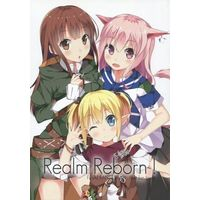 Doujinshi - Illustration book - Anthology - Final Fantasy Series (Realm Reborn!) / Astre
