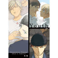 [Boys Love (Yaoi) : R18] Doujinshi - Novel - Meitantei Conan / Akai x Amuro (Youth) / 明日できることは今日やらない
