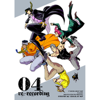Doujinshi - Omnibus - Jojo Part 3: Stardust Crusaders / Dio & All Characters (RE:recording 04) / Omomuki High Jump