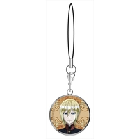Strap - The Royal Tutor / Leonhard von Grannzreich