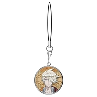 Strap - The Royal Tutor / Kai von Grannzreich
