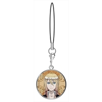Strap - The Royal Tutor / Licht von Grannzreich