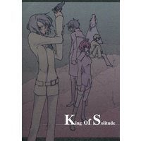 Doujinshi - Novel - Mobile Suit Gundam SEED / Athrun Zala x Kira Yamato (King of Solitude 2) / SACRA