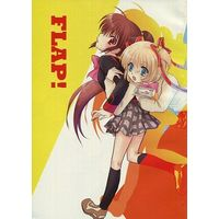 Doujinshi - Little Busters! (FLAP!) / 翼と蔓