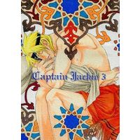 [Boys Love (Yaoi) : R18] Doujinshi - Future GPX Cyber Formula / Franz Heinel & Jackie Gudelhian (Captain Jackie 3) / カラ・ナッグ