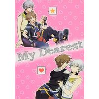 Doujinshi - Anthology - KINGDOM HEARTS / Riku x Sora (My Dearest) / ktzm