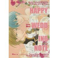 Doujinshi - Manga&Novel - Anthology - Yoroiden Samurai Troopers / Date Seiji x Hashiba Touma (HAPPY WEDDING NOTE) / Night Bird/プラスα
