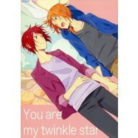 Doujinshi - Ensemble Stars! / Suou Tsukasa x Tsukinaga Leo (You are my twinkle star) / PURU*NICO