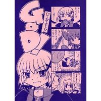 Doujinshi - Magical Girl Lyrical Nanoha (GOD!) / Magic Square