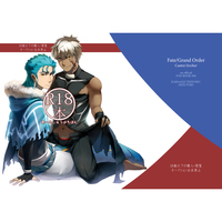 [Boys Love (Yaoi) : R18] Doujinshi - Fate/Grand Order / Lancer & Archer & Caster (R18本) / からあげ定食