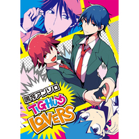 Doujinshi - Novel - Anthology - Yowamushi Pedal / Naruko x Imaizumi (TIG HUG LOVERS) / fofopica