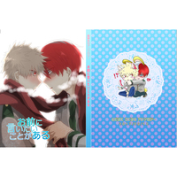 Doujinshi - Manga&Novel - Anthology - My Hero Academia / Todoroki Shouto x Bakugou Katsuki (お前に言いたいことがある) / 轟爆アンソロ制作委員会