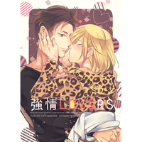 [Boys Love (Yaoi) : R18] Doujinshi - Yuri!!! on Ice / Otabek x Yuri Plisetsky (強情LOVERS) / Lovers