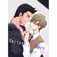 [Boys Love (Yaoi) : R18] Doujinshi - Final Fantasy XV / Gladiolus x Ignis (Secret: 30 Days) / ばってんぱにっく!