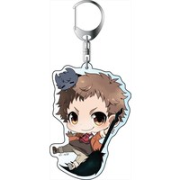 Big Key Chain - SERVAMP / Shirota Mahiru