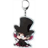 Big Key Chain - SERVAMP / Hugh