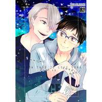 [Boys Love (Yaoi) : R18] Doujinshi - Yuri!!! on Ice / Victor x Katsuki Yuuri (I KNOW THIS IS LOVE SONG) / 二つ折り