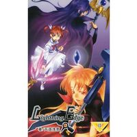Doujinshi - Novel - Magical Girl Lyrical Nanoha (Recovery&Reload II) / Recovery&Reload