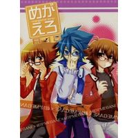 [Boys Love (Yaoi) : R18] Doujinshi - Anthology - Yu-Gi-Oh! GX / Johan x Judai (めがえろ) / Rhythmic Walk/KPKP/ねこまんじゅう