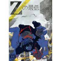 [Boys Love (Yaoi) : R18] Doujinshi - Blood Blockade Battlefront / Zap Renfro x Leonard Watch (Zの最低で最高な日) / 学徒士団